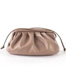 Luxury Designer New Cloud Shape Women Day Clutch Bag Pleated
