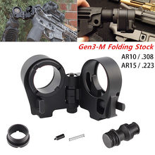 Magorui Tactcal CARBINES AR15 AR10 .223 .308 M4/M16 Gen3-M AR Folding Stock Adapter Hunting Accessories