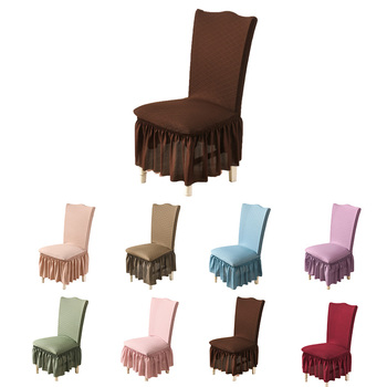 1/2/4/6/pcs Soild Lace Chair Covers Spandex Elastic Chair Cover Wedding Banquet Hotel Seat Cover Red for Living Room 8 Colors