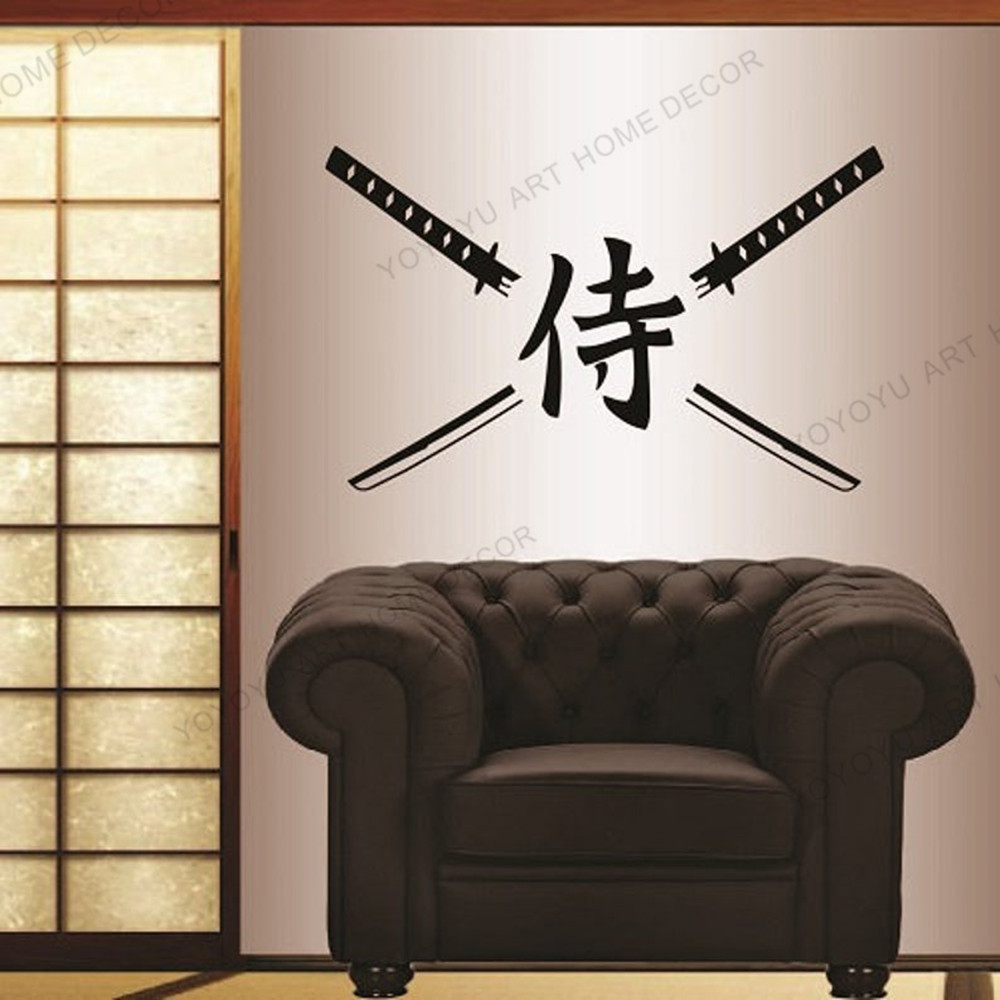 Japanese Samurai Swords and Kanji Characters Wallpaper Fighting Martial Arts Sport Room Removable Design Wall Vinyl Decal JC270