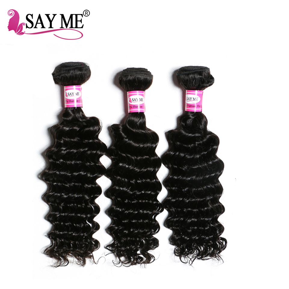 Deep Wave Bundles Brazilian Hair Weave Bundles  Human Hair Extensions Nature Color SAY ME Remy Hair 1 3 4 Pcs / Lot-in Hair Weaves from Hair Extensions & Wigs    1
