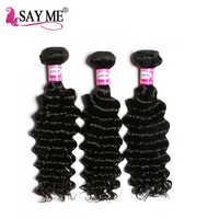 Deep Wave Bundles Brazilian Hair Weave Bundles Human Hair Extensions Nature Color SAY ME Remy Hair 1 3 4 Pcs / Lot