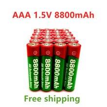 2020 novo 1.5v aaa bateria recarregável 8800mah aaa 1.5v novo alcalino recarregável batery para led luz brinquedo mp3wait + frete grátis