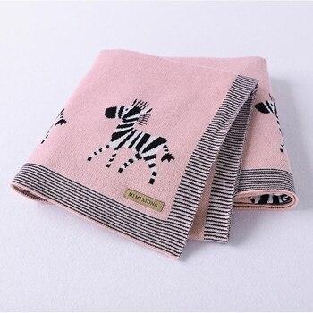 Zebra Knit Baby Blanket