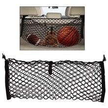 Car Auto Trunk Rear Cargo Organizer Storage Mesh Net Holder with 4 Hooks Durable Car Styling Accessories Elastic Hammock