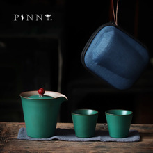 PINNY Japanese Coarse Pottery Travel Tea Set Ceramic Glaze Kung Fu Tea Set 1 Pot 2 Cups With Bag Portable Tea Service tangpin coffee and tea tool copper tea strainers kung fu tea accessories