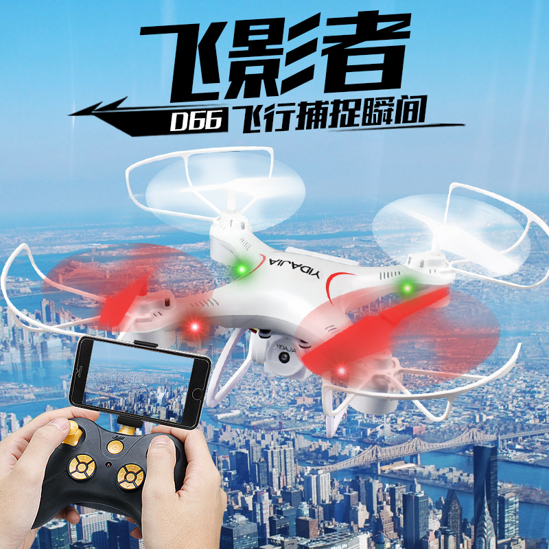 Drop-resistant Crashworthiness Pressure Set High School Toy Quadcopter Ultra-long Life Battery Remote-controlled Unmanned Vehicl