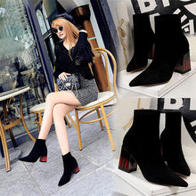 BIGTREE Ankle Länge Flock Mujer Stiefel Frauen Mode Spitz Weibliche High Heel Party Schuhe Winter Stiefeletten Damen Schuhe(China)