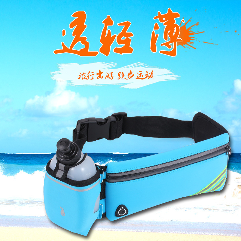 Off-road Running Bottle Waist Pack Sports Mobile Phone Waist Bag Ultra-Light Body Hugging Marathon Belt