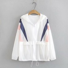 Plus size zipper jackets women 2021 white pink patchwork hooded summer thin Women coat Sun protection clothing