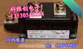 TT285N16KOF original TT285N12KOF TT285N14KOF quality assurance--KWCDZ