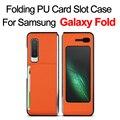 Чехол для Samsung Galaxy Fold 360 полная защита матовая кожа роскошный защитный чехол для телефона для galaxy fold