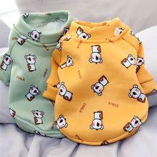 Зимняя теплая Женская одежда для кошек мультяшный хлопковый