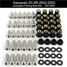 For Kawasaki ZX9R ZX-9R 2002 2003 Motorcycle Complete Full Fairing Bolts Kit Nut Fairing Clip Speed Nuts Stainless Steel