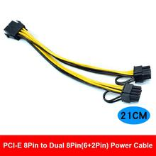 PCI-e 8pin To Dual 8Pin / PCIe 8pin-2x(6+2pin) Graphics Video Card Power Cable PCI Express Power Splitter Cable Computer Cable