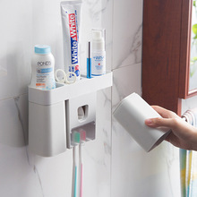 Automatic Toothpaste Dispenser Toothbrush Holder Wall Mounted  Bathroom Accessories Set Soap Travel