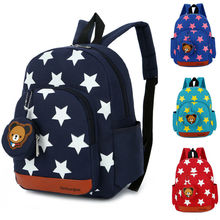 Boy girl child star design backpack Children's school bag La