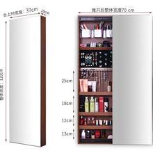 Зеркало для одевания дома полное зеркало в полный рост Ювелирные изделия приема шкаф для хранения Cloakroom стены боковое-вытягивающее зеркало
