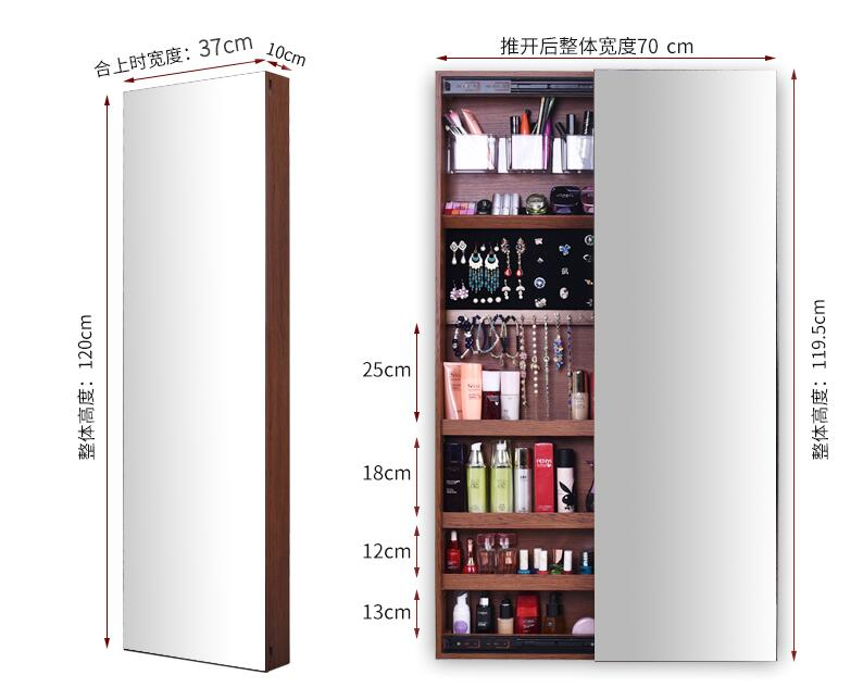 Dress Mirror Home Full-body Mirror Jewelry Receiving Storage Cabinet Cloakroom Wall Side-pulling Trim Mirror