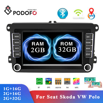 Podofo 2Din Car Radio Android Multimedia Player GPS Navigation Stereo Receiver For VW/Volkswagen/Golf/Polo/Jetta/Passat/Skoda image