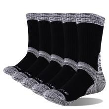 YUEDGEยี่ห้อผู้ชาย 5 คู่สีดำคุณภาพสูงฤดูหนาวWarmหนาผ้าฝ้ายเบาะComfort Breathable Casualกีฬาถุงเท้าลูกเรือ
