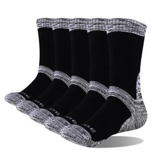 Image 1 - YUEDGE מותג גברים 5 זוגות שחור באיכות גבוהה חורף חם עבה כותנה כרית נוחות לנשימה מזדמן ספורט שמלת צוות