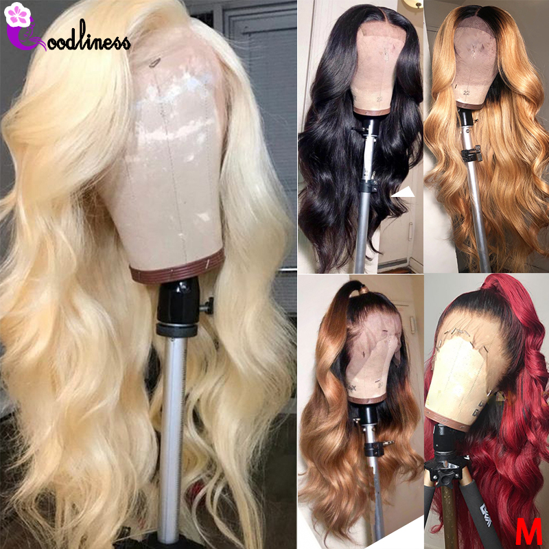 Peruvian Body Wave Wig 13x4 Colored Human Hair Wigs Ombre Black Burgundy 613 Blonde Lace Front Human Hair Wig Natural Remy 150%