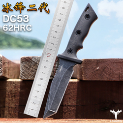 2019 tactical Survival Knives DC53 Steel Hunting Camping Blade high hardness military  Straight knife Kydex Sheath