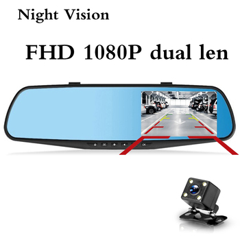 LAMJAD Night Vision Car Dvr Camera Rearview Mirror Digital Video Recorder Auto Camcorder Dash Cam FHD 1080P dual len Registrato image