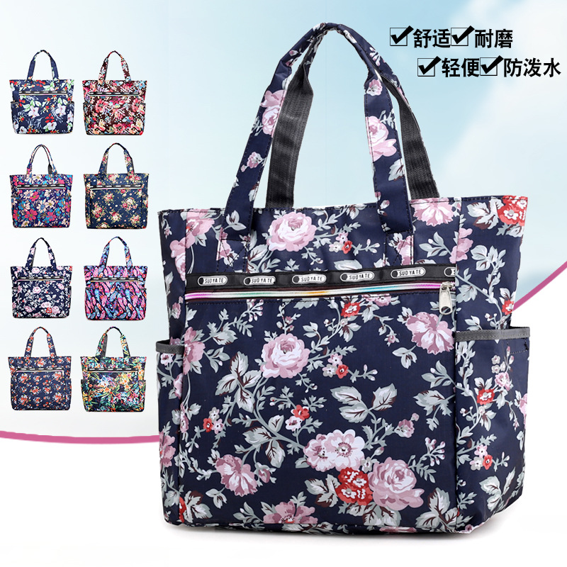 Floral Casual WOMEN'S Bag Large Capacity 2018 Autumn & Winter New Style Women's Commuting Diaper Bag Fashion WOMEN'S Handbag