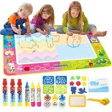 150*100cm crianças esteira de desenho de água 4 canetas mágicas & carimbos definir pintura tapete desenho placa treinamento brinquedos educativos