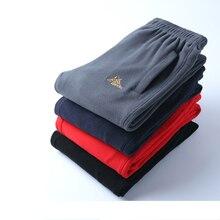 Мужские полярные флисовые тренировочные штаны осень зима матовый пот брюки утепленные повседневные длинные брюки плюс размер XXXXL Мужская одежда