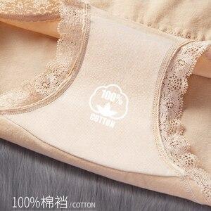 Image 4 - 3 יח\חבילה נשים כותנה תחתוני תחרה גבוהה מותניים עלייה תחתוני גוף בעיצוב הלבשה תחתונה לנשימה נשי הרזיה בטן בקרת צפצף