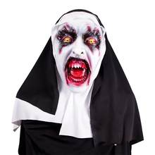The Nun Horror Mask Cosplay Valak Scary Latex Masks With Headscarf Full Face Helmet Halloween Party Props 2019 Drop Shipping(China)