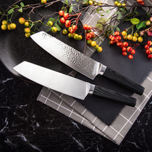 Stainless Steel Nakiri Knife Chinese Knife Kitchen Chopping Knife Meat Vegetable Cleaver Chef Knives Cutter Tool 6pcs stainless steel kitchen knife set bread knife meat fish cleaver knife chef knives set fruit vegetable knife