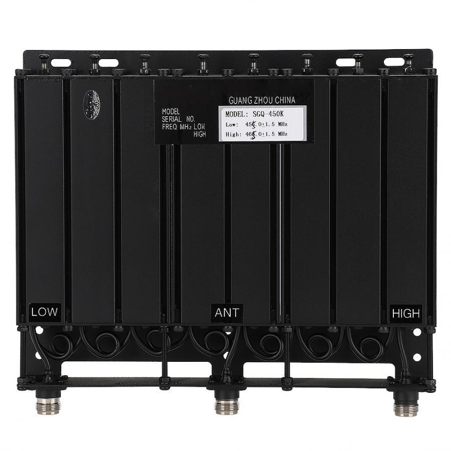 SGQ-450K UHF 100W 8 Cavity Radio Repeater Duplexer (TX: 455.0±1.5MHZ/RX: 455.0±1.5MHZ)