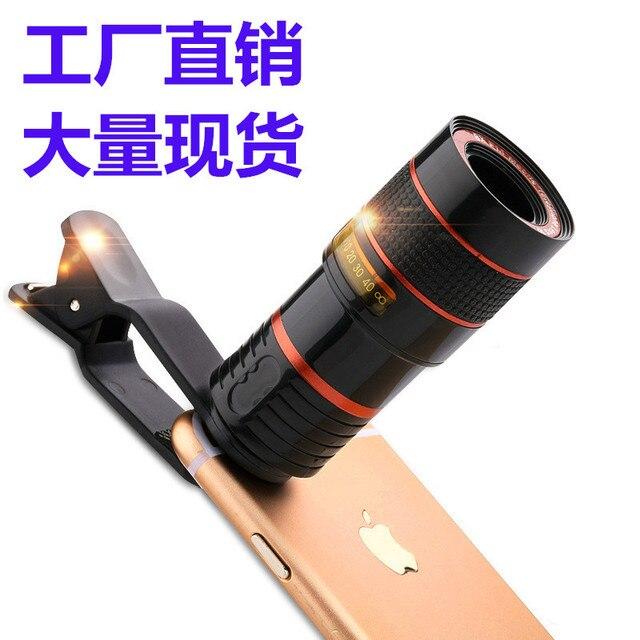 Long Telephoto Mobile Phone Lens Universal 8 Times Long Telephoto Lens Ultra-clear Photography Eight Times Lens Travel Photo 2