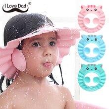 Cute Baby Bath Shower Cap Adjustable Kids Infant Girl Boy Ear Protection Shampoo Cap Children Hair Wash Hat Head Cover