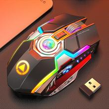 Optical Gaming Mouse USB Rechargeable 2.4GHz Wireless Mouse 1600DPI Quiet 7 Keys RGB LED Backlit USB Mice For Laptop Computer