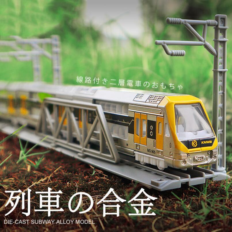 Diecast Magnetic Double Decker Train Model Children Train Simulation Alloy Subway Light Rail Japan Shinkansen Toy Car