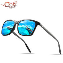 New style trendy colorful polarized sunglasses for men and women 0733