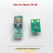 חיישן אולם להחליף חילוף עבור 200W 230W Beam הזזת ראש אור קרן R7 5R שלב אור