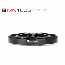 T-Motor MN1005 Antigravity high efficiency outer rotor brushless motor multi-rotor disc 3-phase DC 90kv brushless motor RC drone цена 2017