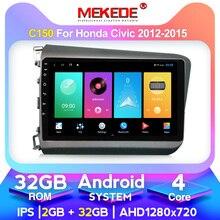 Autoradio Android 10.0, 4 go/128 go, 4G LTE, Navigation GPS, BT 2012, lecteur multimédia vidéo, avec commandes au volant, pour voiture Honda Civic (2013, 2014, 2015, 5.0)