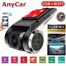 Wifi para coche grabadora de vídeo ADAS 1080P WIFI cámara de salpicadero DVR cámara de salpicadero era Android DVR grabadora de coche VERSIÓN NOCTURNA 1080P grabadora