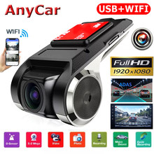 Car Wifi Video Recorder ADAS 1080P WIFI Dash Cam DVR Dash Camera Android DVR Car Recorder Night Version 1080P Recorder