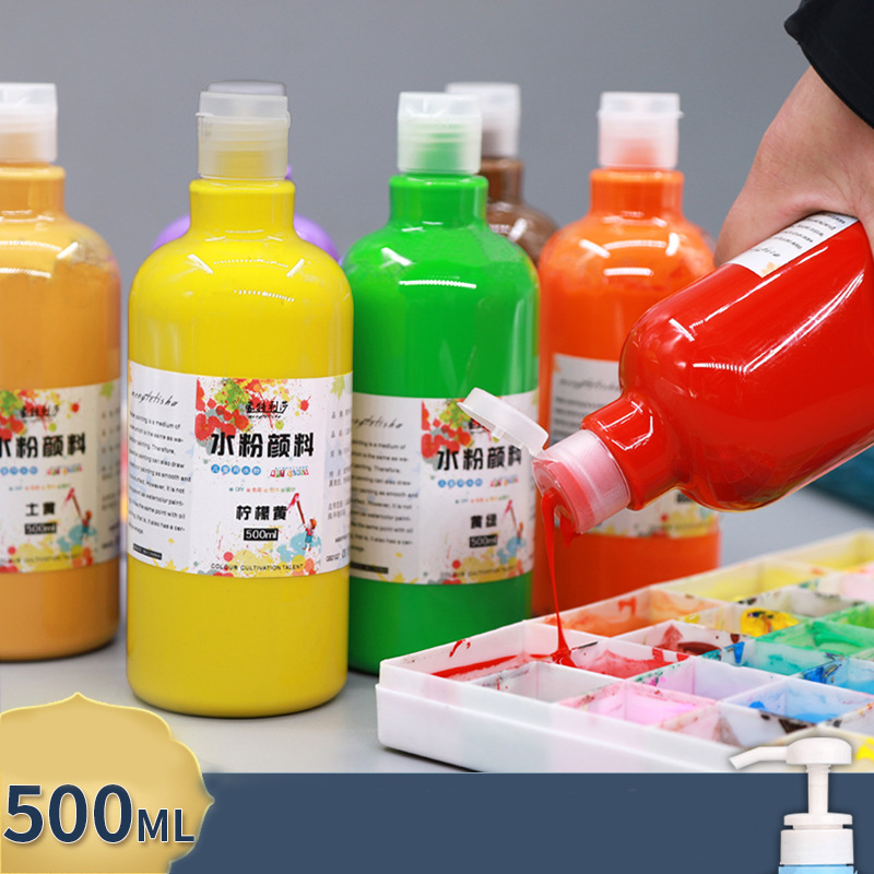 500ml Children's Drawing Gouache Pigment Painting Graffiti Diy Pigment Easy To Clean Student Painting Pigment