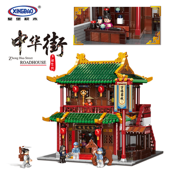 Xingbao 01022 Lepined MOC Chinese Style Architecture The Wanfu Inn Set Building Blocks Educational Toys For Children Bricks Gift