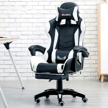 Professional Computer Chair LOL Internet Cafes Sports Racing Chair WCG Play Gaming Chair Office Chair armchair with footrest