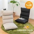 Шезлонг для сна  пол для гостиной  мебель для отдыха  японский диван-стул  5 позиций  Регулируемый шезлонг  кушетка для отдыха